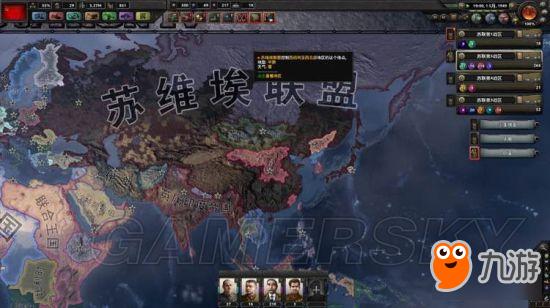 《钢铁雄心4》苏联进攻德国技巧分享 苏联怎么打德国
