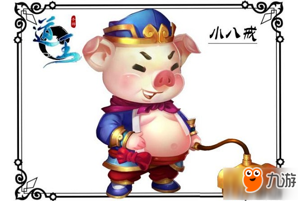唐僧,孙悟空,猪八戒,沙僧和小白龙,其中小白龙是个女性宠物.