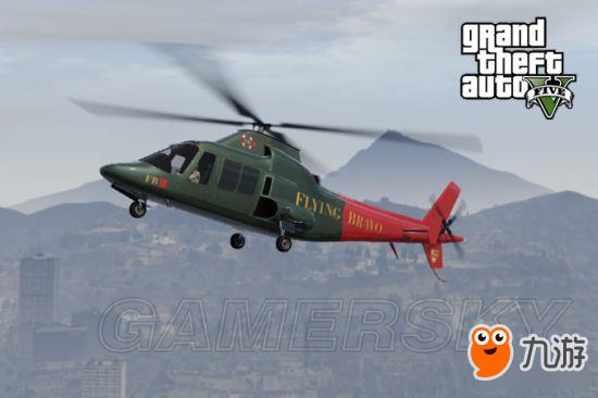 《gta5》直升机及飞机原型图鉴大全_九游手机游戏