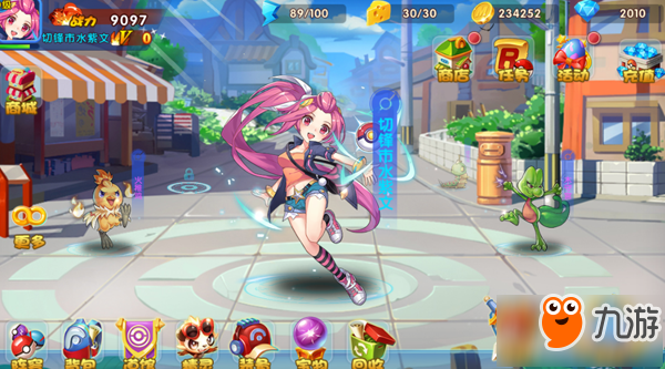 私服奇迹MU网页游戏女主角技能属性详解