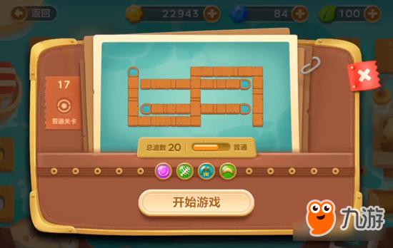 保卫萝卜3冒险模式码头第十七关通关攻略