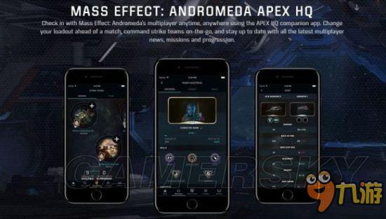 《质量效应仙女座》手机APP功能介绍与下载方法