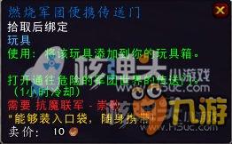 wow7.2虚空碎片精华兑换方法介绍