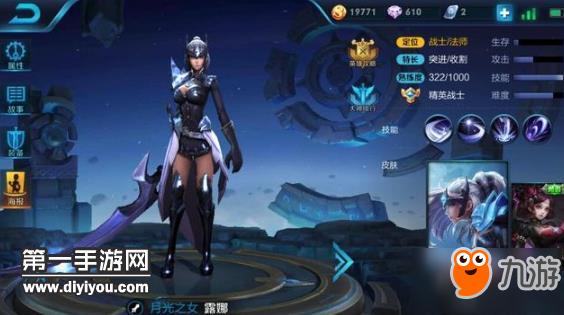 《王者荣耀》体验服申请官网 露娜李白赵云重做技能爆料