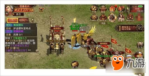 传奇世界手游法师如何1V2 法师新PK技巧分享