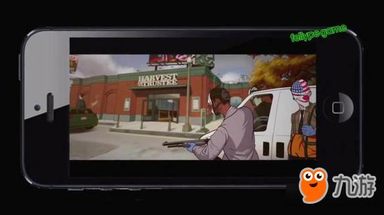 衍生游戏《收获日:犯罪战争》将上架移动平台