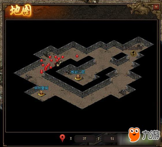 贪玩传世双倍炼狱玩法攻略 贪玩传世双倍炼狱怎么玩  在炼狱地图中