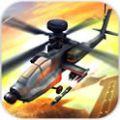 直升机3D飞行模拟