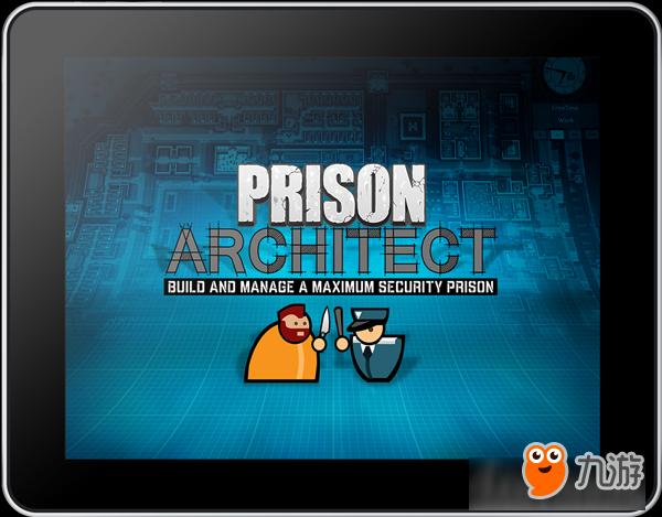 监狱类模拟经营游戏终于上架 《监狱建筑师:移动版》支持双平台