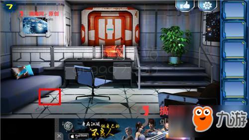 空间逃离游戏攻略综合篇经典逃亡官方危机系列7密室逃亡攻略密室最佳女神经游戏攻略图片