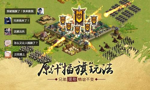 刘涛代言《胡莱三国2》5月19日强势开测!