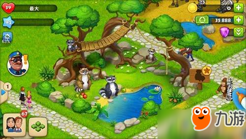 萌新伙伴 《梦想城镇》动物园新园区降临