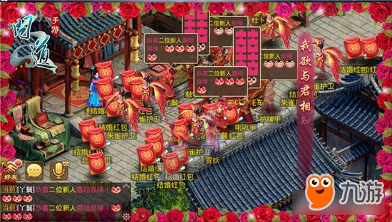 问道手游婚礼所需RMB分析 到底要花多少钱