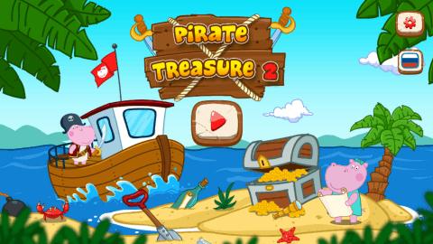 海盗的宝藏猎人