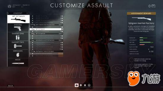 《战地1》誓死坚守DLC各兵种武器解锁条件