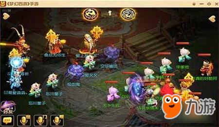 梦幻西游手游精锐组详谈龙宫与魔王解析
