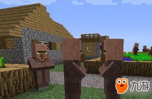 《我的世界》村民怎么繁殖 无限制繁殖教程