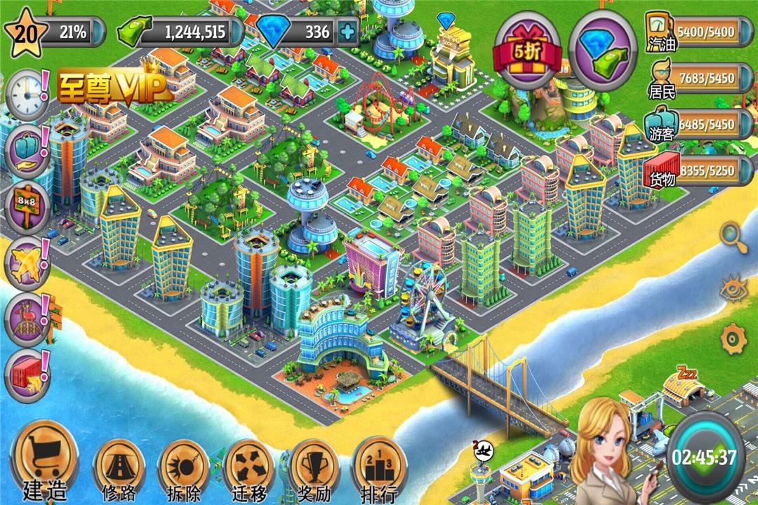 模拟人生城市岛屿好玩吗 模拟人生城市岛屿玩法简介