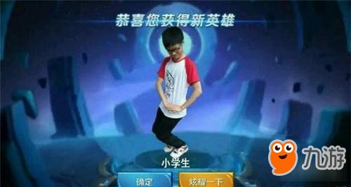 《王者荣耀》五五开黑鹿晗携手李白登场