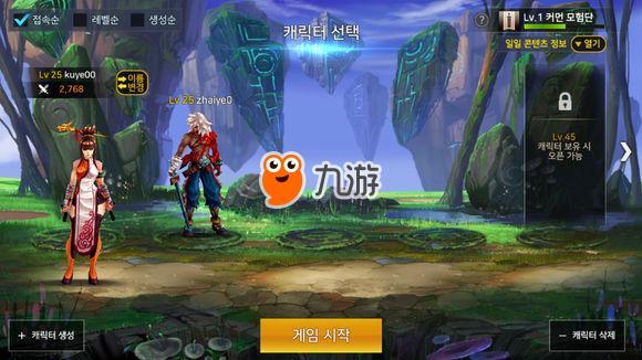 有玩家通过开飞机的方式体验到了韩服的地下城与勇士手机版,为了缓解