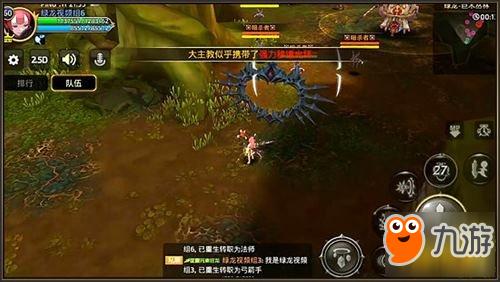 龍之谷手遊綠龍巨木叢林第二關卡詳解