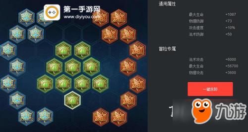 王者荣耀S8改版亚瑟四级和五级铭文搭配解析