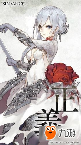 死亡爱丽丝没用的武器怎么处理 无用武器处理方法与实用技巧