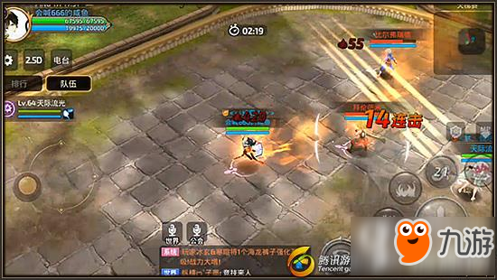 龍之谷手遊天梯2V2魔導VS戰士怎麼打 天梯2V2魔導VS戰士打法攻略
