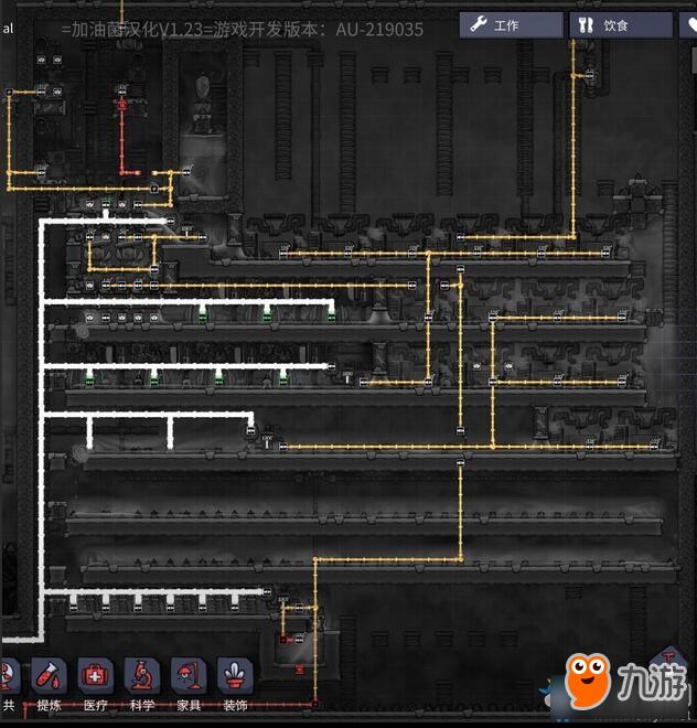 缺氧怎么冷却热污水 缺氧自动化热污水冷却系统图文详解