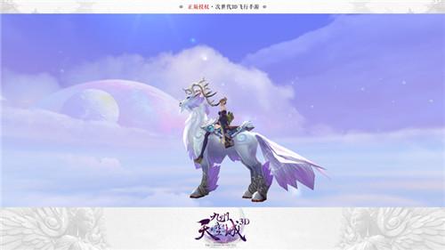 极致华丽《九州天空城3d》天使羽翼媲美维密翅膀
