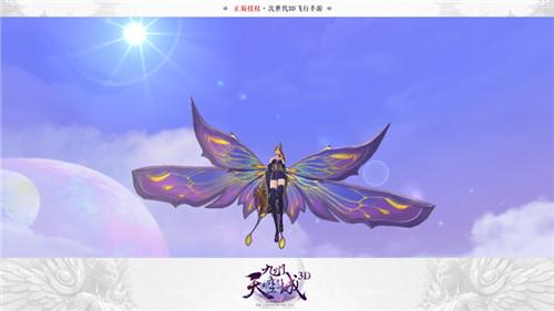 孩子羽翼丰满_极致华丽《九州天空城3d》天使羽翼媲美维密翅膀