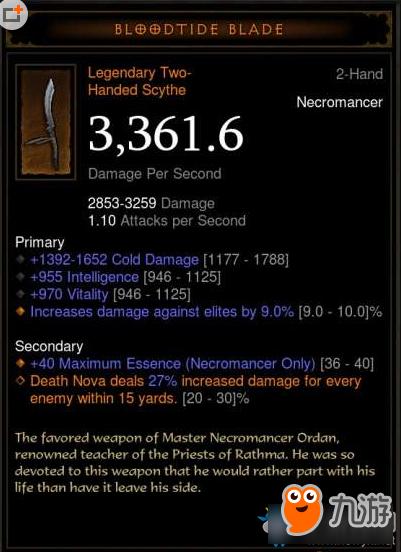《暗黑破坏神3 》死灵法师用什么武器 死灵法师武器推荐攻略