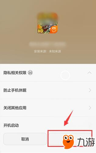bbin竞彩体育 篮球魔王骨牌击倒的方法破解版怎么下载 破解版下载安装教程