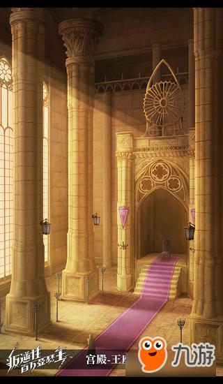《叛逆性百万亚瑟王》场景设定概念稿公开