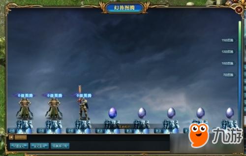 魔域永恒军团系统玩法攻略 魔域永恒军团系统怎么玩