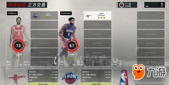 《NBA2K17》王朝模式交易续约及安抚球员技巧