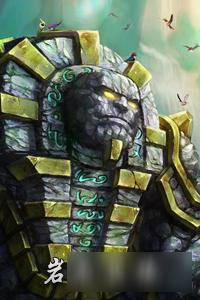 《300英雄》�r石巨像�X醒出�b加�c