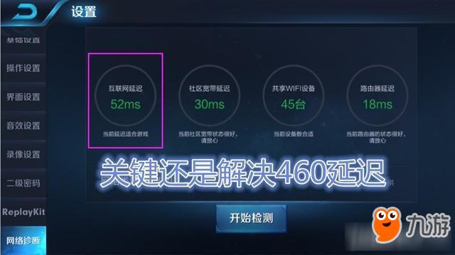王者荣耀 S8赛季段位继承更新规则 S8赛季更新段位