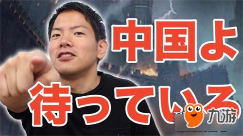 《COK列王的纷争》惊现日本玩家挑战书