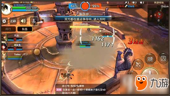 龍之谷手遊英雄戰場阿依夏怎麼玩 英雄戰場阿依夏技能介紹
