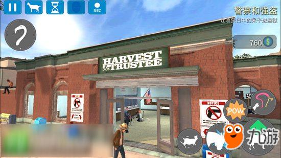 模拟山羊收获日警察和强盗任务怎么过 模拟山羊payday谣言目录第4关