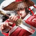 刀剑兵器谱(国风格斗)