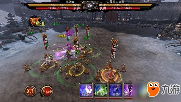 《大战三国志》合成系统:召唤神龙实现愿望