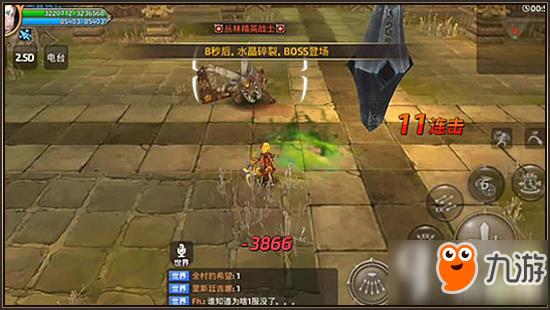 龍之谷手遊叢林精英武士技能有哪些 叢林精英武士技能介紹