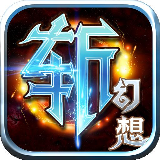 斩幻想(九游)电脑版