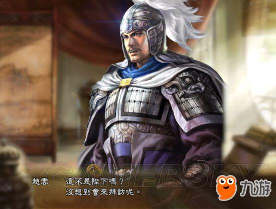《三国志13》刘禅阿斗之野望图文战报 誓保刘氏江山图片