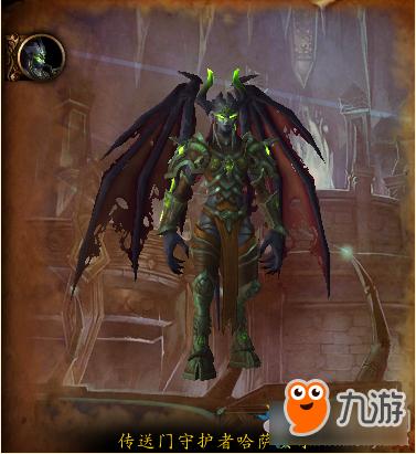 《魔兽世界》传送门守护者哈萨贝尔boss介绍