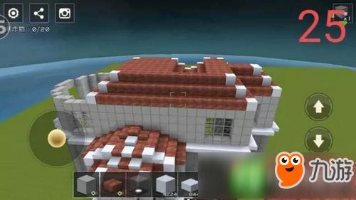 使用整砖向上搭建即可,注意需要使用白色方块搭建房顶的边.