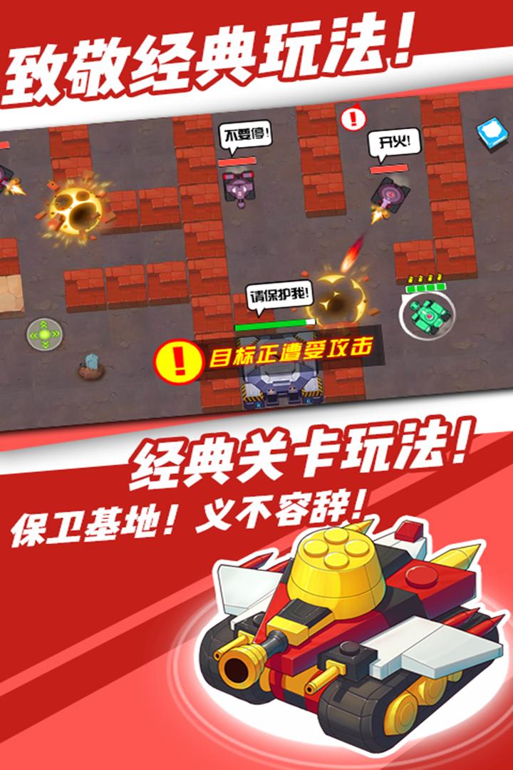 超次元坦克(不启用)RMB玩家玩法攻略大全有么,求攻略链接?