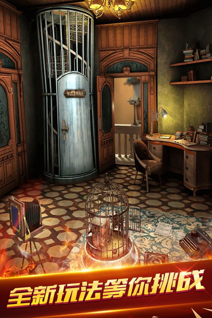 密室逃脱18移动迷城RMB玩家玩法攻略大全有么,求攻略链接?